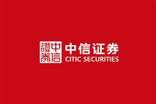 中信证券 CITIC SECURITIES